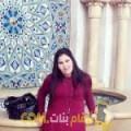 أنا سيلينة من سوريا 24 سنة عازب(ة) و أبحث عن رجال ل الدردشة