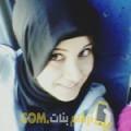 أنا راضية من الكويت 24 سنة عازب(ة) و أبحث عن رجال ل الحب