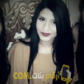 أنا مريم من تونس 26 سنة عازب(ة) و أبحث عن رجال ل الصداقة