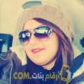 أنا لينة من تونس 30 سنة عازب(ة) و أبحث عن رجال ل الصداقة