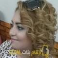 أنا أمينة من مصر 39 سنة مطلق(ة) و أبحث عن رجال ل المتعة