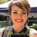 أنا أميرة من الجزائر 34 سنة مطلق(ة) و أبحث عن رجال ل الزواج