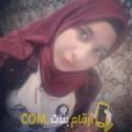 أنا سلمى من المغرب 20 سنة عازب(ة) و أبحث عن رجال ل الزواج