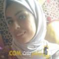 أنا فاتنة من المغرب 24 سنة عازب(ة) و أبحث عن رجال ل الدردشة