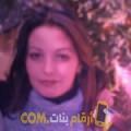 أنا سيرين من الجزائر 39 سنة مطلق(ة) و أبحث عن رجال ل الحب