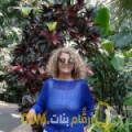 أنا رانية من الجزائر 53 سنة مطلق(ة) و أبحث عن رجال ل الدردشة