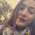 أنا لارة من المغرب 19 سنة عازب(ة) و أبحث عن رجال ل المتعة