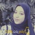أنا اسراء من مصر 26 سنة عازب(ة) و أبحث عن رجال ل الزواج