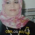 أنا حورية من مصر 67 سنة مطلق(ة) و أبحث عن رجال ل الزواج