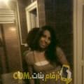 أنا بسومة من مصر 30 سنة عازب(ة) و أبحث عن رجال ل التعارف