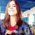 أنا رانة من سوريا 33 سنة مطلق(ة) و أبحث عن رجال ل الدردشة