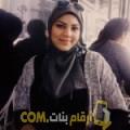 أنا عبير من الكويت 25 سنة عازب(ة) و أبحث عن رجال ل الدردشة