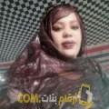 أنا زكية من الإمارات 32 سنة مطلق(ة) و أبحث عن رجال ل الزواج