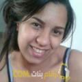 أنا دانية من تونس 23 سنة عازب(ة) و أبحث عن رجال ل الدردشة