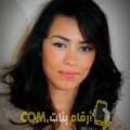 أنا بديعة من تونس 31 سنة مطلق(ة) و أبحث عن رجال ل الدردشة