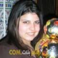 أنا شيمة من العراق 31 سنة عازب(ة) و أبحث عن رجال ل التعارف