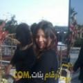 أنا عالية من عمان 29 سنة عازب(ة) و أبحث عن رجال ل الزواج