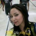 أنا نور هان من قطر 28 سنة عازب(ة) و أبحث عن رجال ل الدردشة