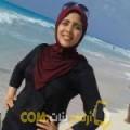 أنا شادية من الكويت 23 سنة عازب(ة) و أبحث عن رجال ل الزواج