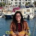 أنا ديانة من المغرب 22 سنة عازب(ة) و أبحث عن رجال ل الزواج