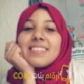 أنا هيام من مصر 21 سنة عازب(ة) و أبحث عن رجال ل التعارف