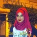 أنا خلود من عمان 22 سنة عازب(ة) و أبحث عن رجال ل الصداقة