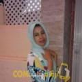 أنا ملاك من المغرب 31 سنة مطلق(ة) و أبحث عن رجال ل التعارف