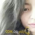 أنا سيلينة من العراق 22 سنة عازب(ة) و أبحث عن رجال ل الصداقة
