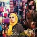 أنا إسلام من الأردن 29 سنة عازب(ة) و أبحث عن رجال ل المتعة