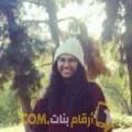 أنا آنسة من الإمارات 21 سنة عازب(ة) و أبحث عن رجال ل الحب