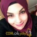 أنا رحمة من سوريا 24 سنة عازب(ة) و أبحث عن رجال ل المتعة
