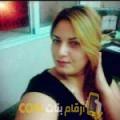 أنا هدى من ليبيا 30 سنة عازب(ة) و أبحث عن رجال ل الزواج