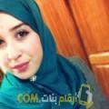أنا زينة من السعودية 22 سنة عازب(ة) و أبحث عن رجال ل التعارف