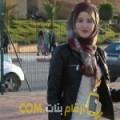 أنا نبيلة من الكويت 26 سنة عازب(ة) و أبحث عن رجال ل التعارف