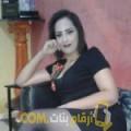 أنا كنزة من مصر 25 سنة عازب(ة) و أبحث عن رجال ل الدردشة