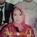 أنا وهيبة من الجزائر 38 سنة مطلق(ة) و أبحث عن رجال ل الزواج