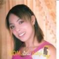 أنا دانية من مصر 28 سنة عازب(ة) و أبحث عن رجال ل التعارف