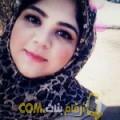 أنا سونيا من مصر 23 سنة عازب(ة) و أبحث عن رجال ل التعارف