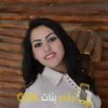 أنا فرح من مصر 33 سنة مطلق(ة) و أبحث عن رجال ل الزواج