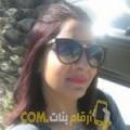 أنا منار من لبنان 38 سنة مطلق(ة) و أبحث عن رجال ل الحب