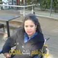 أنا نجاح من عمان 32 سنة مطلق(ة) و أبحث عن رجال ل الصداقة