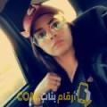 أنا نزيهة من الكويت 24 سنة عازب(ة) و أبحث عن رجال ل الحب