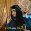 أنا زوبيدة من عمان 22 سنة عازب(ة) و أبحث عن رجال ل الصداقة