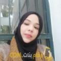 أنا ريهام من مصر 23 سنة عازب(ة) و أبحث عن رجال ل الدردشة