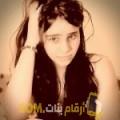 أنا نصيرة من المغرب 25 سنة عازب(ة) و أبحث عن رجال ل الحب