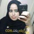 أنا منى من المغرب 24 سنة عازب(ة) و أبحث عن رجال ل الزواج