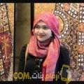 أنا نجاة من اليمن 22 سنة عازب(ة) و أبحث عن رجال ل التعارف