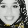 أنا فطومة من قطر 26 سنة عازب(ة) و أبحث عن رجال ل الحب
