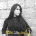 أنا عفيفة من مصر 23 سنة عازب(ة) و أبحث عن رجال ل الصداقة