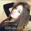 أنا لانة من عمان 21 سنة عازب(ة) و أبحث عن رجال ل الصداقة